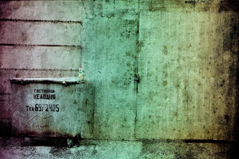 Арбат в стиле гранж. Фото Алексея Куренева