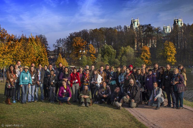 Участники Всемирной фотопрогулки в Москве. 11 октября 2014 года