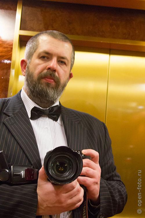 Селфи Евгения Колкова, одного из основателей фотошколы OPEN FOTO
