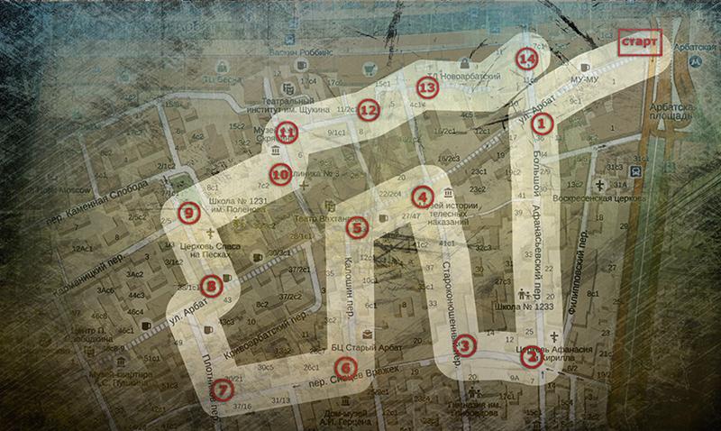 Карта с маршрутом фотопрогулки «Арбат в стиле гранж» Школы фотографии OPEN FOTO