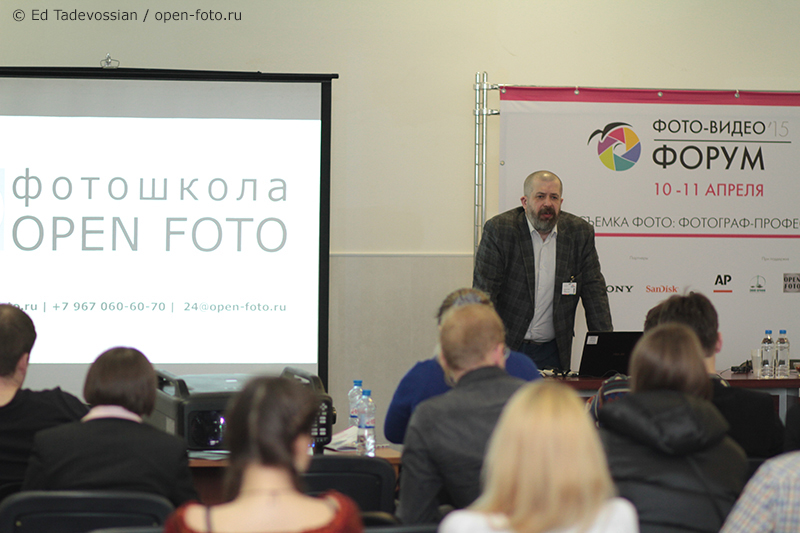 Школа фотографии OPEN FOTO на Фото-Видео Форуме 2015
