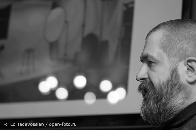 Евгений Колков, ведущий мастер-класса Школы фотографии OPEN FOTO «Фотосъемка предметов: 7 антикризисных лайфхаков»