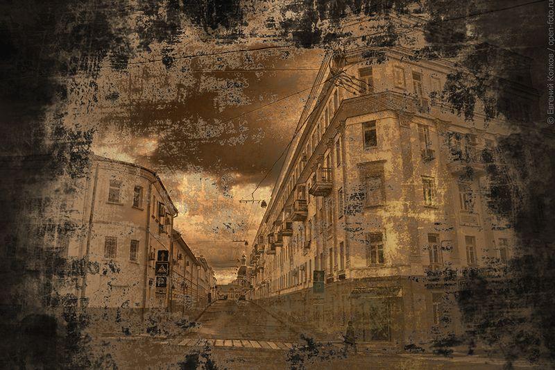 Хитровка в стиле гранж. Фотограф - Евгений Колков