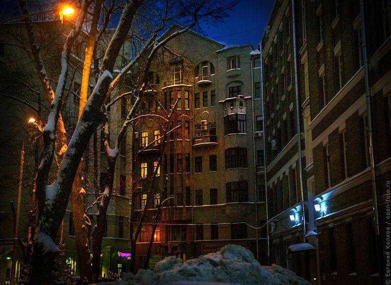 Сказочная Мясницкая. Фотограф - Евгений Колков