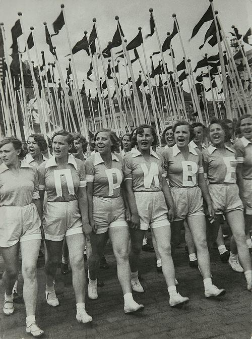 Черно-белая фотография. 1936 год, фотограф Александр Родченко