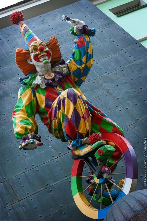 Клоун. Фотограф - Евгений Колков