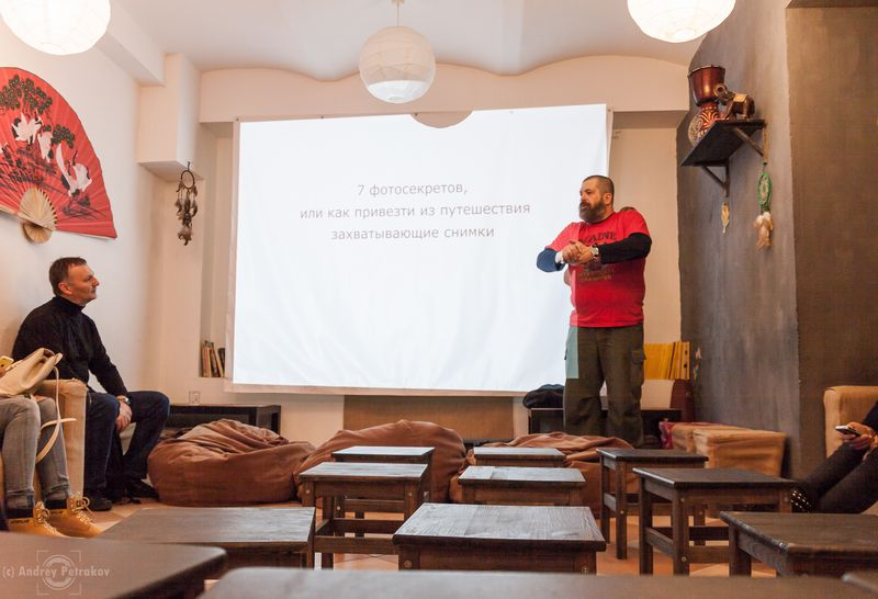 Евгений Колков перед началом мастер-класса. Фото Андрея Петракова