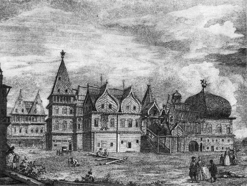 Деревянный дворец в Коломенском. Гравюра 1780 года