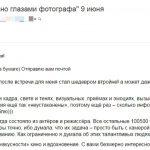 Отзыв о фильме «Собака Баскервилей»
