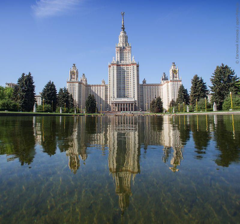 Воробьевы горы. МГУ. Фото: Евгений Колков