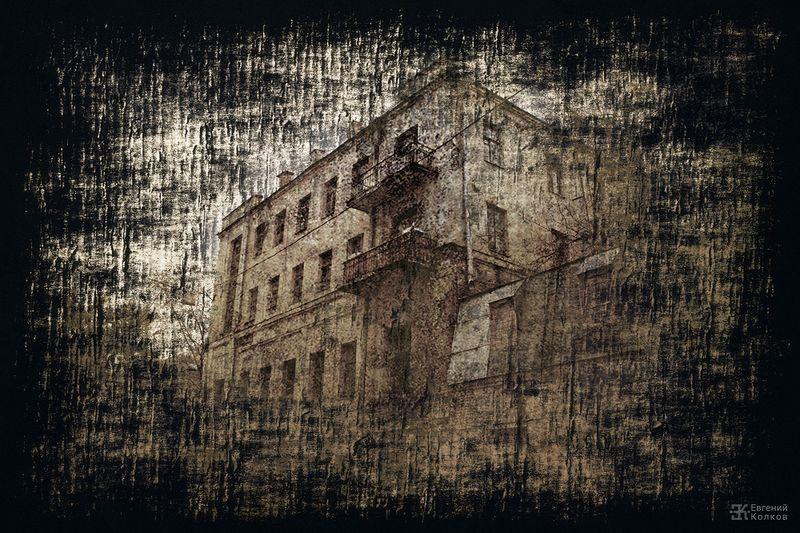 Фотография в стиле гранж. Фотограф - Евгений Колков