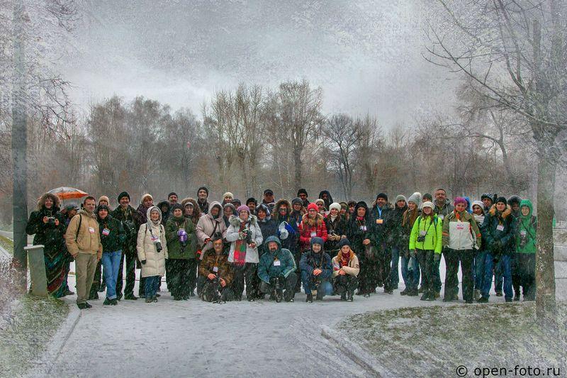 Участники фотопрогулки «Живописный декабрь» 2015 года