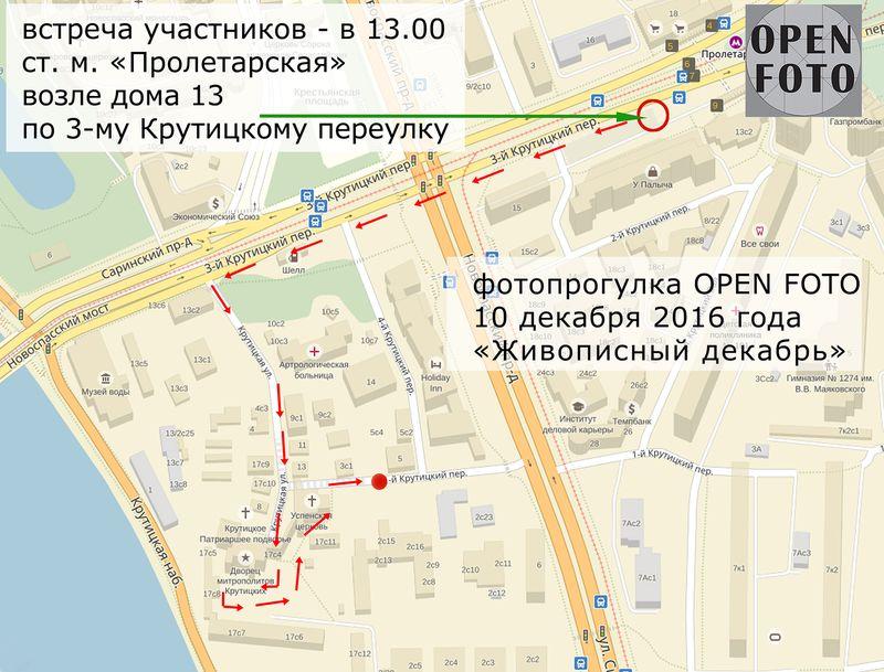 Фотопрогулка на Крутицком подворье - маршрут