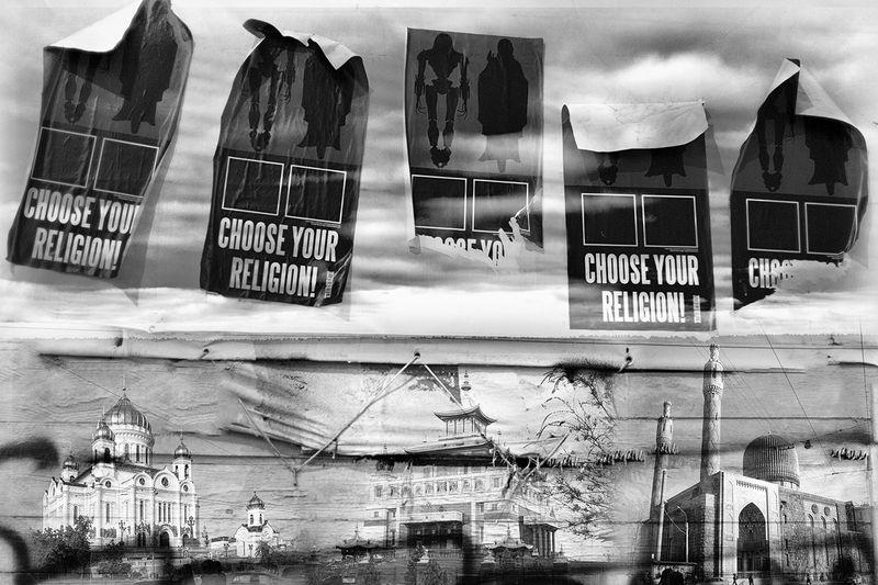 Фотопрогулка OPEN FOTO. Мясницкая улица. Фото: Сергей Попов