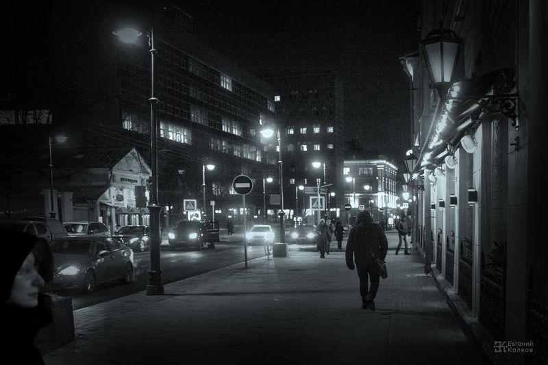 Мясницкая улица. Фото: Евгений Колков