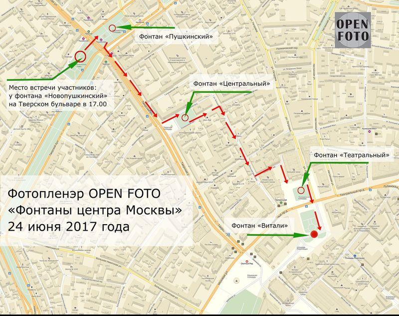 Фонтаны центра Москвы. Маршрут фотопленэра