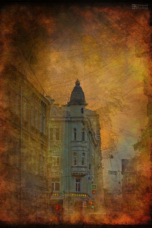 Гранж. Фото: Евгений Колков