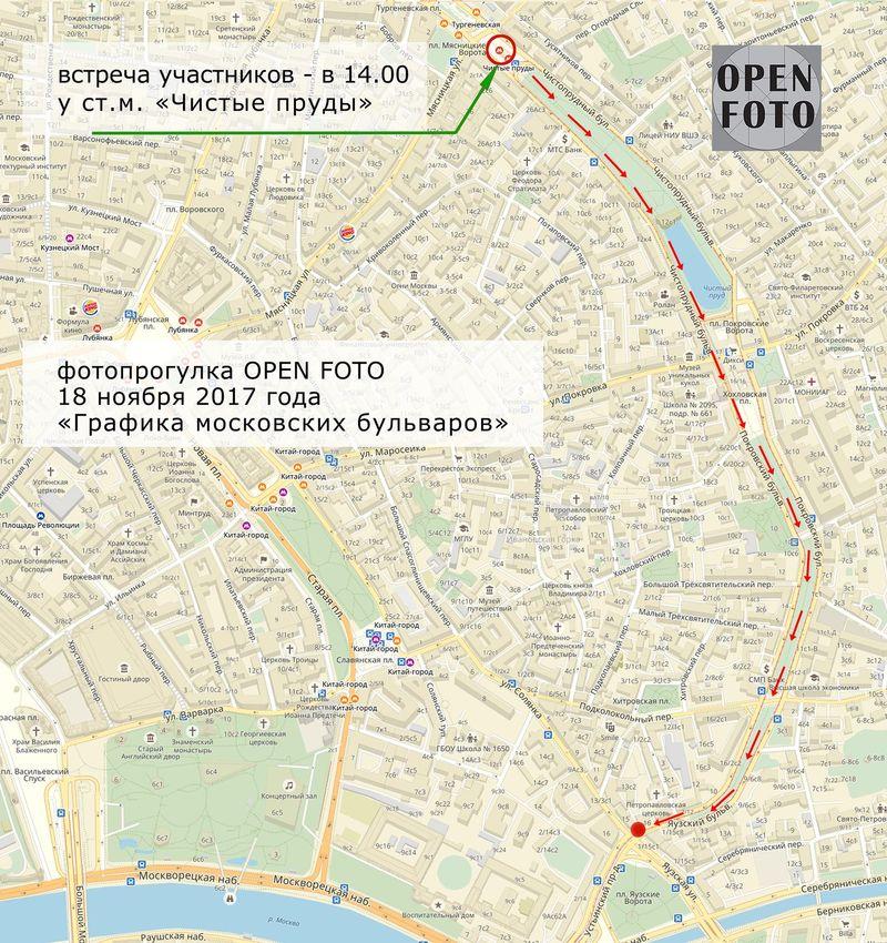 Графика московских бульваров. Фотопрогулка OPEN FOTO - маршрут