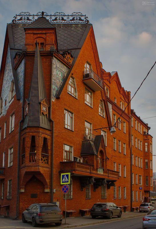 Дом Перцевой. Фото: Евгений Колков